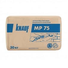 КНАУФ МП 75 Гипсовая штукатурка 30кг