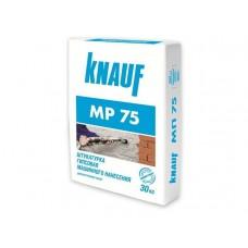 КНАУФ МП 75 Гипсовая штукатурка (30кг)