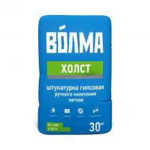 Гипсовая штукатурка ВОЛМА-Холст 30кг