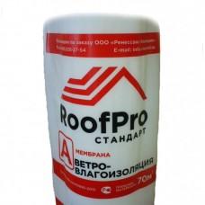 Ветро-влагоизоляция (мембрана) «RoofPro А» 70 м2