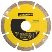 Диск алмазный сегментный Stayer, 125х22.2 мм