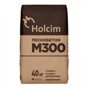 Пескобетон Holcim М 300  ХОЛСИМ 40 кг