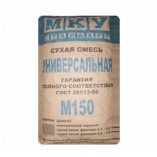 М150 Сухая смесь универсальная МКУ 40кг