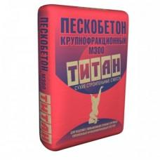 Пескобетон Титан М300, 40 кг